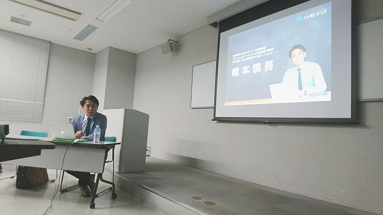 【大阪セミナー】私の起業話と失敗談をさらけ出しました。